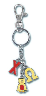Chi Omega Charm Key Chains