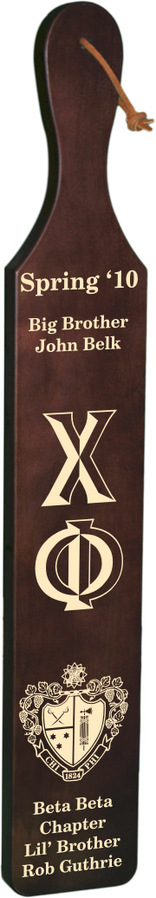 Chi Phi Deluxe Paddle