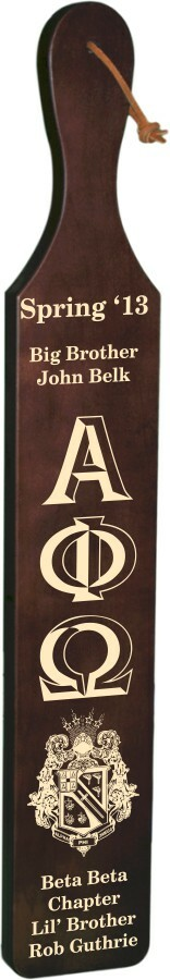 Alpha Phi Omega Deluxe Paddle