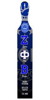 Zeta Phi Beta Custom Full Color Paddle