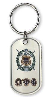 Omega Psi Phi Reversible Key Chains