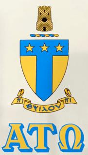 Alpha Tau Omega Crest - Shield Decal