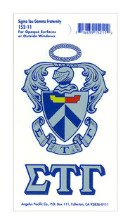 Sigma Tau Gamma Crest - Shield Decal