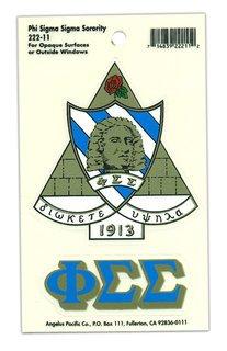 Phi Sigma Sigma Crest - Shield Decals