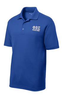 Phi Beta Sigma Greek Letter Polo's