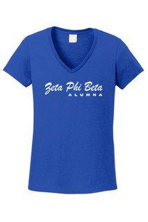 Zeta Phi Beta Alumna V-neck