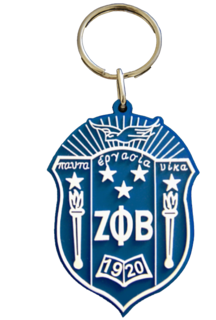 Zeta Phi Beta Rubber Crest Key Chain