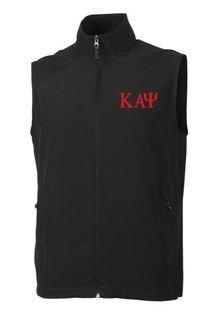 Kappa Alpha Psi Pack-N-Go Vest