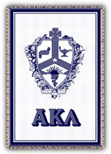 Alpha Kappa Lambda Afghan Blanket Throw