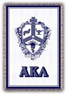 Alpha Kappa Lambda Afghan Blanket Throw