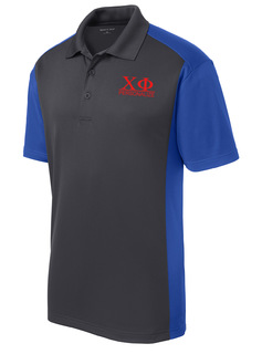 Chi Phi- $30 World Famous Greek Colorblock Wicking Polo