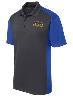Delta Kappa Alpha- $30 World Famous Greek Colorblock Wicking Polo