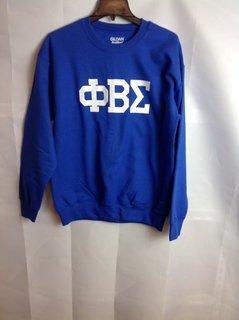 Super Savings - Phi Beta Sigma World Famous Greek Crewneck - Blue