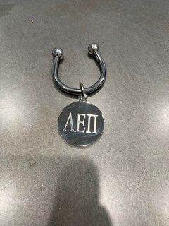 New Super Savings - Alpha Epsilon Pi Ball Keyring - SILVER
