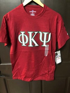 Super Savings - Phi Kappa Psi Lettered T-Shirt - RED in size S