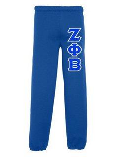 Zeta Phi Beta Lettered Sweatpants