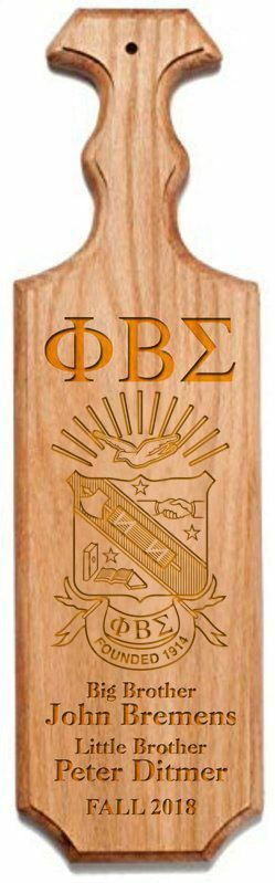 Phi Beta Sigma Traditional Greek Paddle
