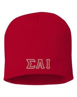 """8"""" Fraternity & Sorority Skull Cap"""