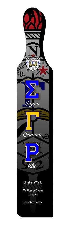Sigma Gamma Rho Custom Full Color Paddle