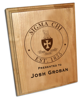 Sigma Chi Laser Award
