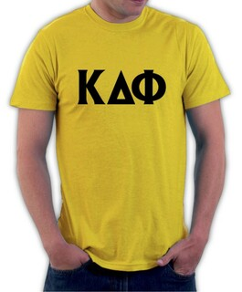 Kappa Delta Phi Lettered Shirt