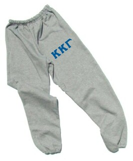 Greek Lettered Thigh Sweatpants