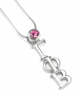 Gamma Phi Beta Sterling Silver Lavaliere with Swarovski Pink Crystal