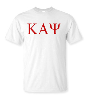 Kappa Alpha Psi Lettered Tee - $9.95!