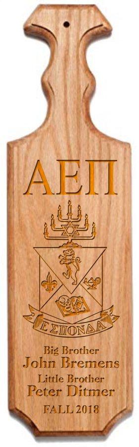 Alpha Epsilon Pi Traditional Greek Paddle