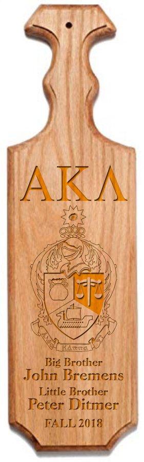 Alpha Kappa Lambda Traditional Greek Paddle