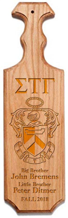 Sigma Tau Gamma Traditional Greek Paddle