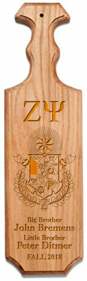 Zeta Psi Traditional Greek Paddle