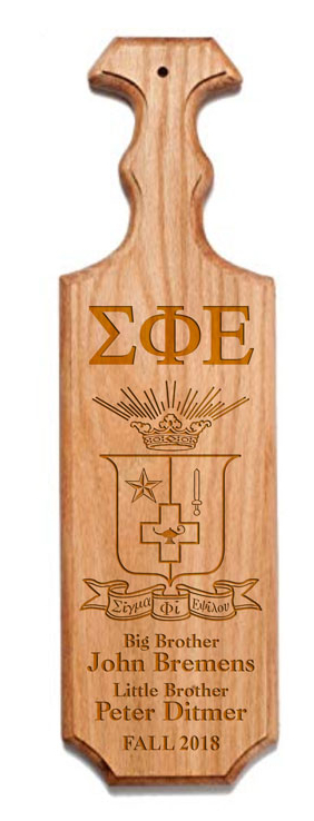 The Traditional Greek Paddle