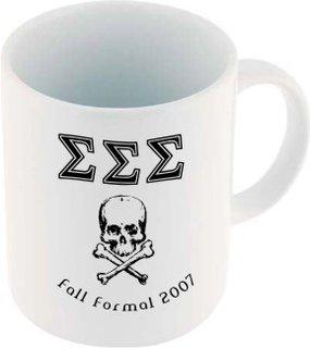 Design Your Own Custom Coffee Mugs