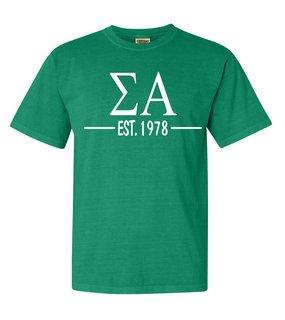 Sigma Alpha Custom Greek Lettered Short Sleeve T-Shirt - Comfort Colors