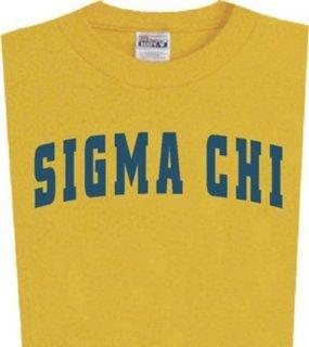 Sigma Chi Letterman Shirts