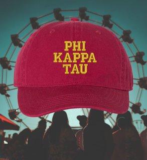 phi kappa tau gifts