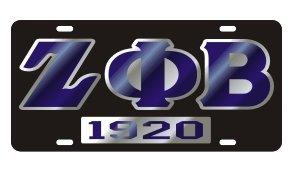 Zeta Phi Beta License Plate - Black, Founded