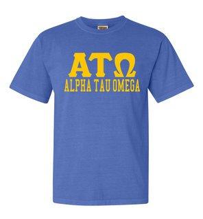 Alpha Tau Omega Greek Custom Comfort Colors Heavyweight T-Shirt