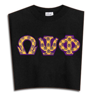 Submit Your Own Pattern Twill T-Shirt