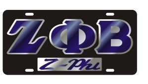 Zeta Phi Beta License Plate - Black, Call