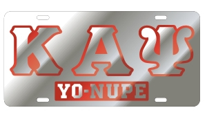 Kappa Alpha Psi License Plate - Silver, Call