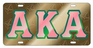Alpha Kappa Alpha Symbol Back License Plate, Gold