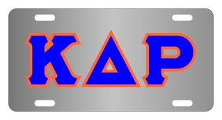 Kappa Delta Rho Lettered License Cover