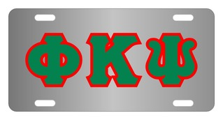 Phi Kappa Psi Lettered License Cover