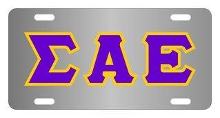 Sigma Alpha Epsilon Lettered License Cover