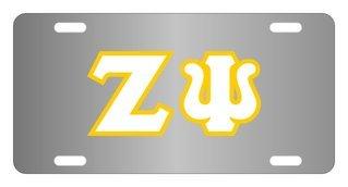 Zeta Psi Lettered License Cover