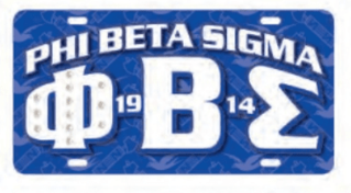 Phi Beta Sigma D9 Founders License Plates