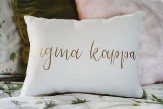 Sigma Kappa Gold Imprint Throw Pillow