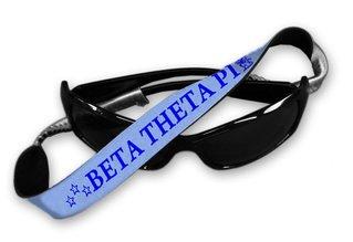 Beta Theta Pi Croakies